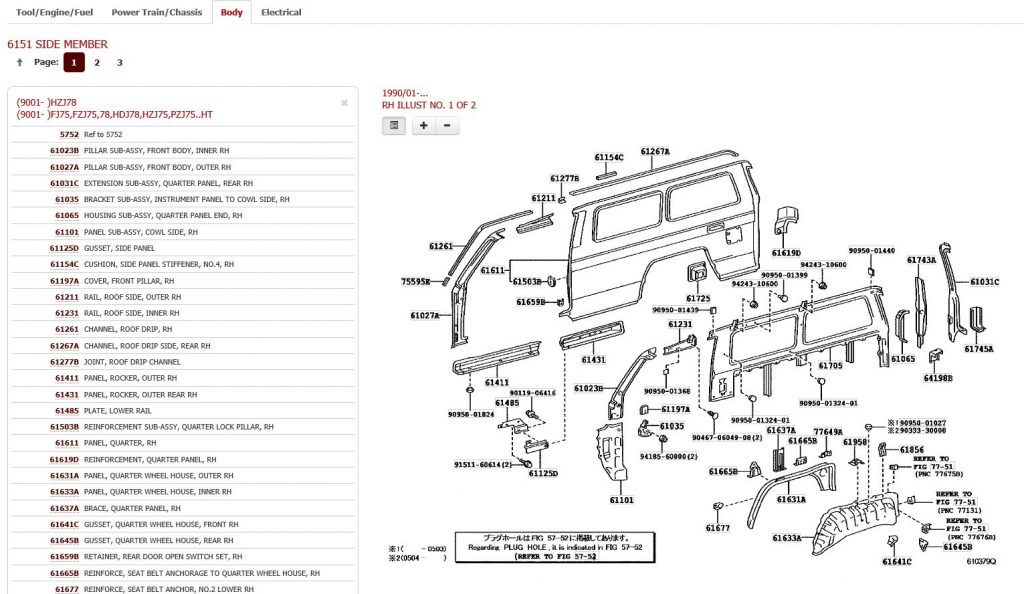 Toyota Market RU- Exploded View